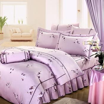【KOSNEY】華麗紫彩 雙人活性精梳棉六件式床罩組台灣製
