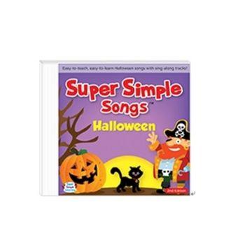 Super Simple Songs 美國超級簡單童謠專輯Halloween(CD)