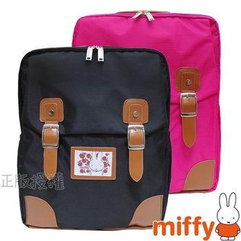 【Miffy米飛兔】韓風時尚護脊輕量書包/背包(二色)