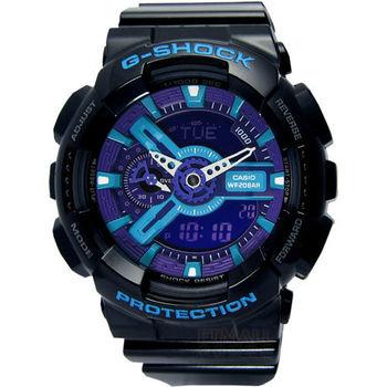 G-SHOCK 夏日艷陽‧金屬閃耀重機裝置雙顯腕錶_藍紫x黑〈GA-110HC-1A〉