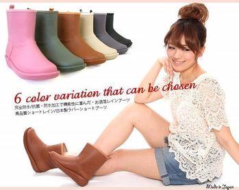 【Charming】日本製 【個性雪靴雨鞋】-粉色-712