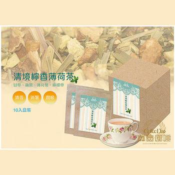 【寶島咖啡】清境檸香薄荷茶10入/盒