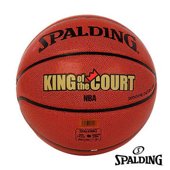 斯伯丁授權-籃球74-105X  Spalding NBA King Of The Court