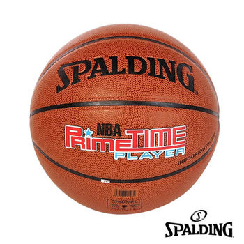 斯伯丁授權-籃球74-418X  Spalding NBA Prime Time