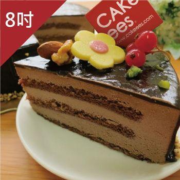 【Cakeees糕點家】法式巧克力慕斯8吋蛋糕