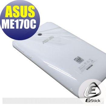 【EZstick】ASUS MeMO Pad ME170C 平板專用 二代透氣機身保護膜 (DIY包膜)