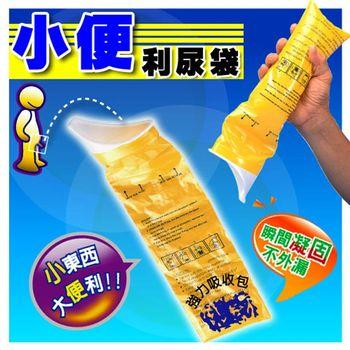 【安伯特】小便利尿袋(一組2入)
