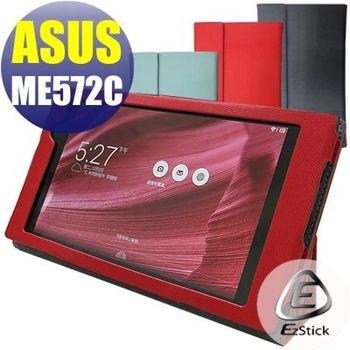 【EZstick】ASUS MeMO Pad 7 ME572 C K00R 專用防電磁波皮套(蘋果綠色筆記本款式)+鏡面防汙螢幕貼 組合(贈機身貼)