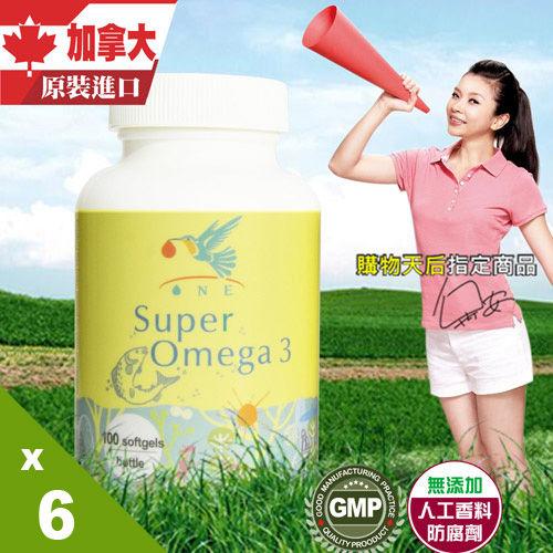 【加拿大ONE】 SuperOmega3金鑽魚油6瓶(100顆/瓶)