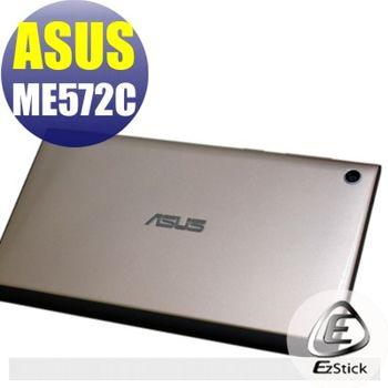 【EZstick】ASUS MeMO Pad ME572C 平板專用 二代透氣機身保護膜 (DIY包膜)