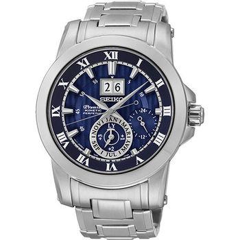 SEIKO Premier 羅馬人動電能萬年曆腕錶-藍x銀/42mm 7D56-0AB0B(SNP113J1)