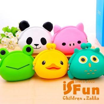 【iSFun】可愛動物*矽膠零錢包/貓熊+隨機款