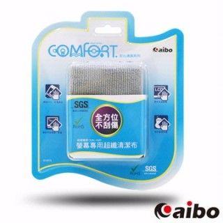 aibo 螢幕專用超纖清潔布