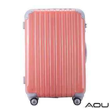 【AOU微笑旅行】24吋蜜糖甜心PC鏡面行李箱 海關鎖旅行箱(粉粉桃90-009B)