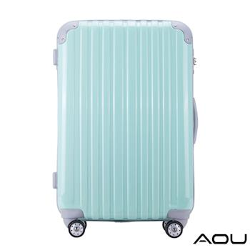 【AOU微笑旅行】24吋蜜糖甜心PC鏡面行李箱 海關鎖旅行箱(薄荷綠90-009B)