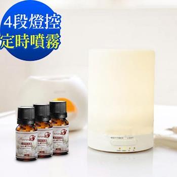 【Warm】燈控/定時超音波負離子水氧機(W-116Y暖黃)2代機+碼送澳洲單方純精油10mlx3瓶