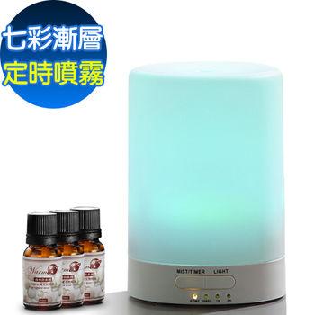 【Warm】燈控/定時超音波負離子水氧機(W-116S七彩)(2代機)+碼送澳洲單方純精油10mlx3瓶