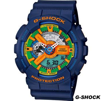 卡西歐 CASIO G-SHOCK 藍樂高 潮流時尚錶-GA-110FC-2 藍