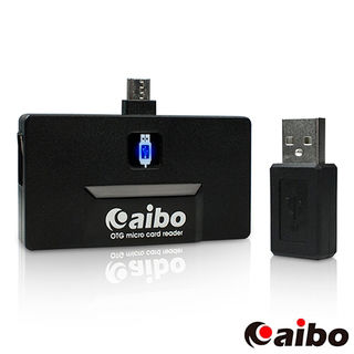 【aibo】OTG790 多方位OTG讀卡機(雙USB埠+SD/TF/CF讀卡)