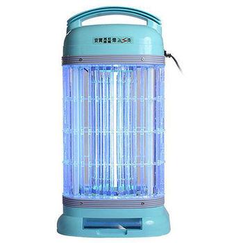 《買就送雙層電蚊拍》安寶 15W靜音型捕蚊燈 AB-9100A