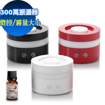 【Warm】 七彩環超音波負離子水氧機(W-100U 三選一)