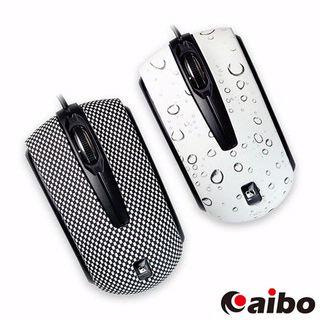 【aibo】S805 MINI 炫麗光學滑鼠(水滴紋)