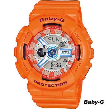 CASIO Baby-G 小GA亮彩新色運動錶 BA-110SN-4A 橘色