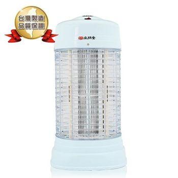 【尚朋堂】15W電子捕蚊燈SET-3315