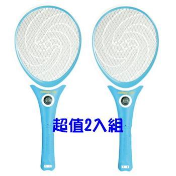 《2入超值組》【日象】充電式特大拍電蚊拍 ZOM-3611