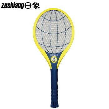 【日象】充電式特大拍電蚊拍 ZOM-3400