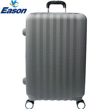 【YC Eason】尊爵頂級ABS硬殼行李箱(20吋-灰)