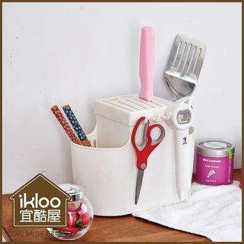 【ikloo宜酷屋】廚房必備刀筷收納架