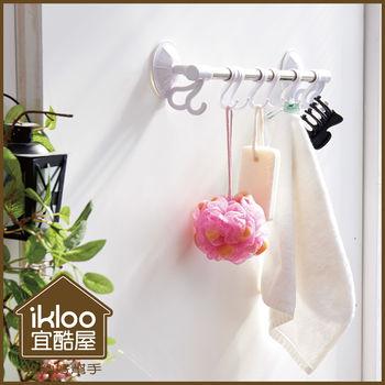 【ikloo宜酷屋】Taco無痕吸盤系列-不鏽鋼多功能單桿掛勾架