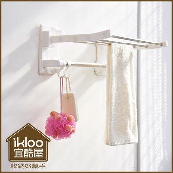 【ikloo宜酷屋】Taco無痕吸盤系列-不鏽鋼吸盤衛浴置物架