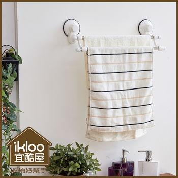 【ikloo宜酷屋】TACO無痕吸盤系列-不鏽鋼雙桿毛巾架
