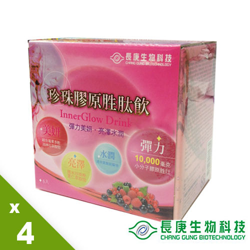 長庚生技 珍珠膠原胜月太飲4盒(6瓶/盒)