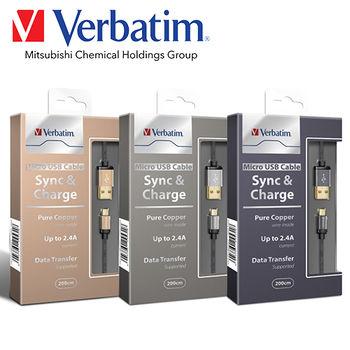 Verbatim 威寶 蘋果Apple 手機專用尼龍編織充電傳輸線(200cm)