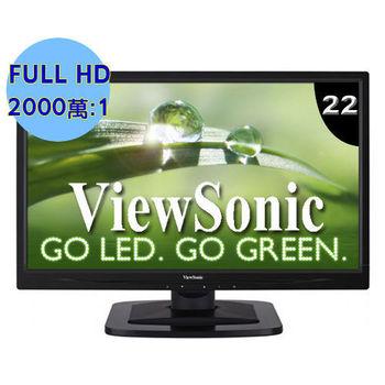 ViewSonic VA2249S-LED 22吋 IPS面板 LED寬螢幕★送HDMI線