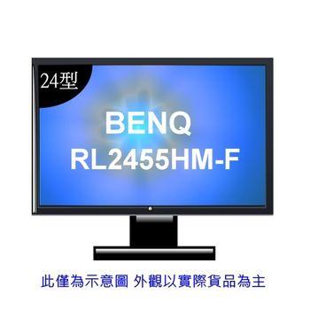 BenQ RL2455HM-F 24型 電競螢幕