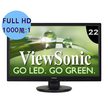 ViewSonic VA2246a 22型LED寬螢幕★送HDMI線