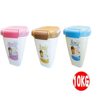 【Armonto】阿曼特 寵物專用密封式糧食儲存筒 10KG 3色