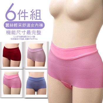蠶絲纖維高腰鎖邊無痕機能修飾褲