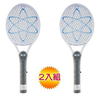 《2入超值組》【安寶】三層鋰電充電式電蚊拍AB-9935