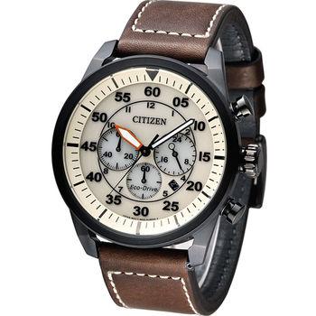 星辰 CITIZEN 光動能飛行風格計時腕錶 CA4215-04W 米白x咖啡