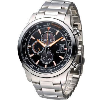 星辰 CITIZEN 光動能急速任務計時腕錶 CA0574-54E 黑x橘