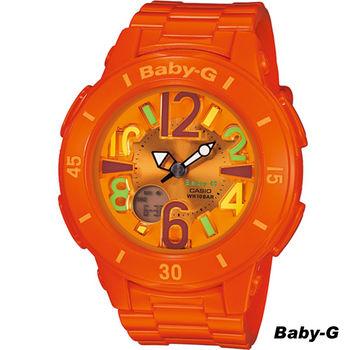 CASIO Baby-G 霓虹時尚運動錶 BGA-171-4B2 橘