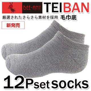 【AILIMI】蜂蟻毛巾底船型襪(12雙組#6156)