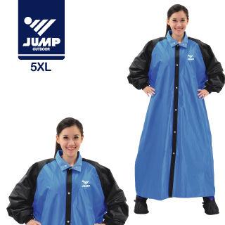 【JUMP】前開配色連身型休閒風雨衣(5XL)