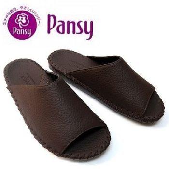 【Pansy】 歐洲限定款時尚止滑 室內紳士拖鞋9116-咖啡色