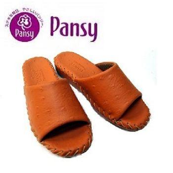 【Pansy】歐洲限定款 室內女士拖鞋2021-紅色